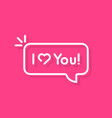 thin line i love you text speech bubble vector image vector image
