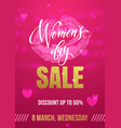 women day sale poster on gold glitter lips vector image vector image