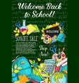 back to school sale offer poster sketch vector image vector image
