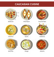 caucasian cuisine set with traditional dishes vector image vector image