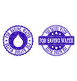 for saving water grunge stamp seals vector image vector image