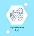 happy medical assistants day postcard with linear vector image