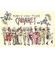 happy new year cabaret vector image vector image