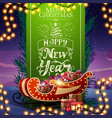 happy new year greeting card with beautiful vector image vector image