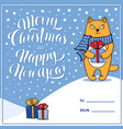 merry christmas greeting card with cat vector image