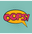 pop art speech bubble vector image vector image