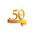 50 year ribbon anniversary vector image
