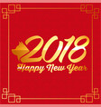 chinese happy new year of the dog calendar 2018 vector image vector image