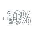 discount car icon vector image