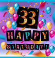 happy birthday 33 years anniversary vector image vector image