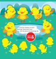 logic kid find duck form game printable worksheet vector image vector image