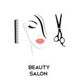 logo beautiful woman for beauty salon vector image