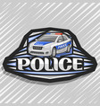 logo for police car vector image