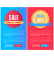 sale special offer premium promotion round labels vector image vector image