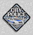 logo for city police vector image