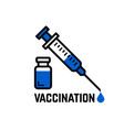 syringe with needle and vial vaccination icon vector image