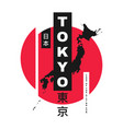 tokyo t-shirt design t shirt design with tokyo vector image
