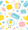 cute childish seamless pattern endless repeating vector image vector image
