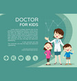 doctor and kids background poster landscape vector image vector image