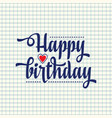 happy brithday greeting card vector image