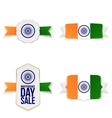 India Independence Day realistic Banners Set vector image