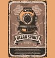nautical helmet retro banner for marine design vector image