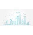 beijing skyline with panorama in sky background vector image vector image