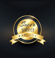 service award label design vector image vector image