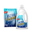 white package and bottle with label design vector image vector image