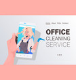 female janitor woman cleaner on smartphone screen vector image vector image