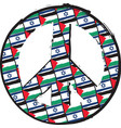 israel and palestine flags or banner peace love vector image vector image