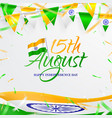 card happy independence day in india vector image