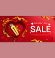 cosmetics bottle for valentine s day sale banner vector image vector image