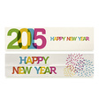 Happy New Year 2015 folded paper banners set vector image