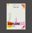 welcome to the retiro park madrid spain explore vector image vector image