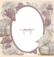 vintage frame with wine and grapes vector image vector image