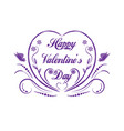 vintage lettering congratulation on valentines day vector image