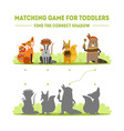 educational matching game for preschool kids find vector image vector image
