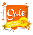 special offer sticker sale vector image vector image
