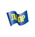 the flag of the russian liberal democratic party vector image