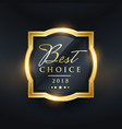best choice premium award label design vector image vector image