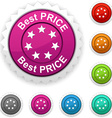 Best price award vector image vector image