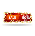 sale up to 50 off horizontal red discount banner vector image