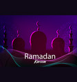 ramadan kareem islamic greeting card vector image