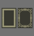 collection frames golden color isolated on black vector image vector image