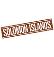solomon islands brown square stamp vector image vector image