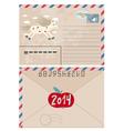 Vintage Christmas Postcard and Stamps vector image