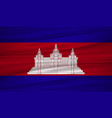 cambodia flag flag of cambodia blowig in the vector image