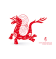 Chinese New Year of the Horse postal card vector image vector image
