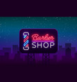 logo neon sign barber shop for your design vector image